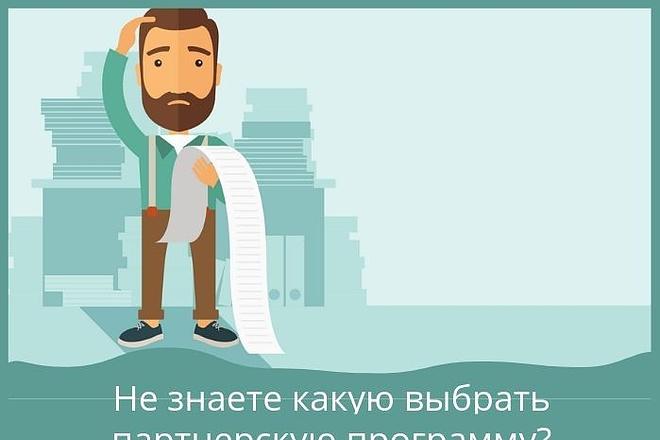 Оригинально оформлю группу Вконтакте 4 - kwork.ru