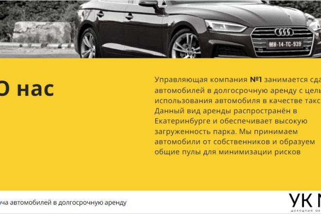 Стильный дизайн презентации 404 - kwork.ru