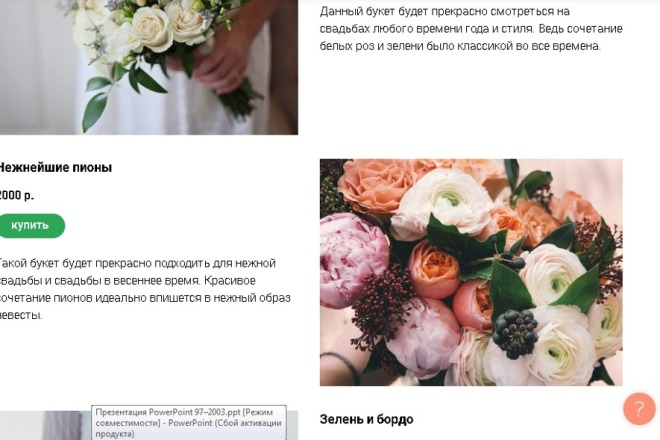 Дизайн сайтов на Тильде 6 - kwork.ru
