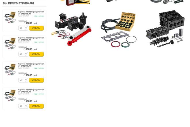 Уникальный дизайн сайта для вас. Интернет магазины и другие сайты 142 - kwork.ru