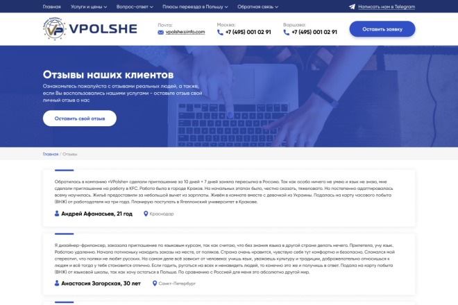 Дизайн сайтов в Figma. Веб-дизайн 4 - kwork.ru