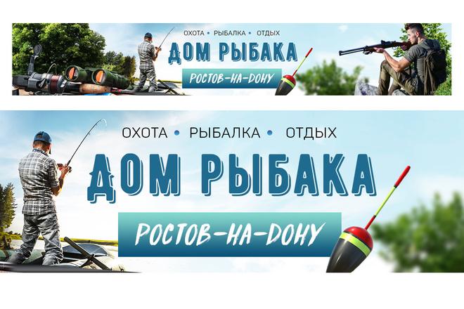 Сделаю обложку для группы 17 - kwork.ru