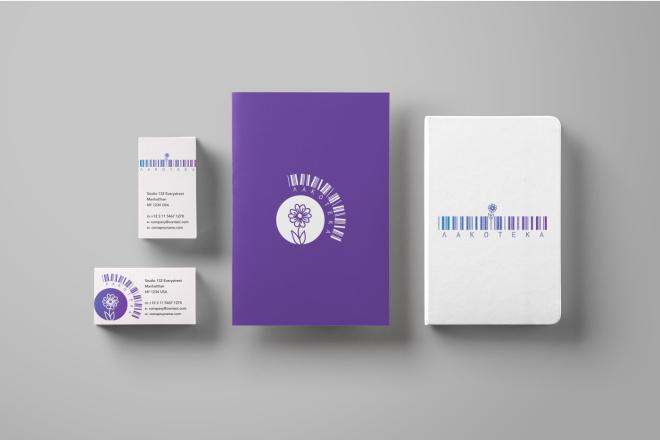 Создам логотип 91 - kwork.ru
