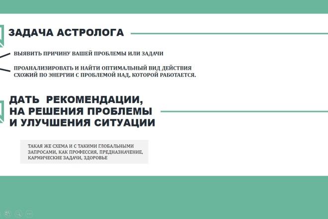 Презентация в Power Point, Photoshop 56 - kwork.ru