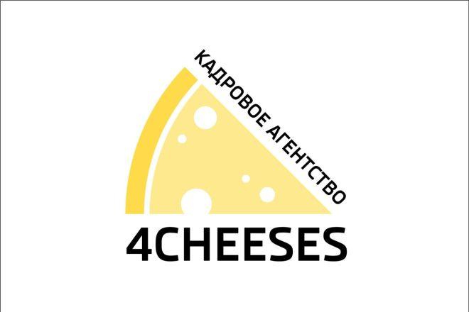 Логотип 77 - kwork.ru
