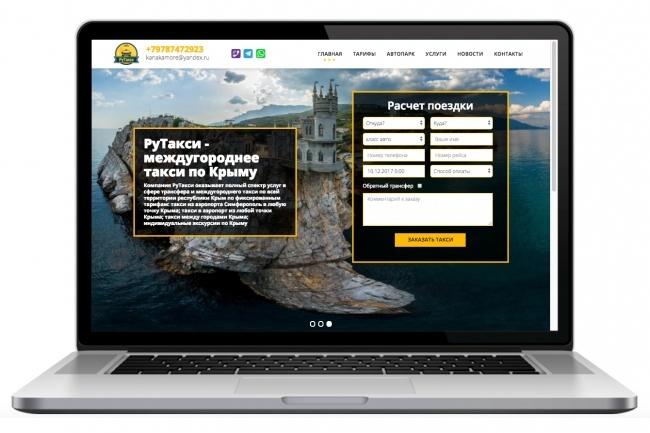 Создам сайт на Joomla за 5 дней 3 - kwork.ru