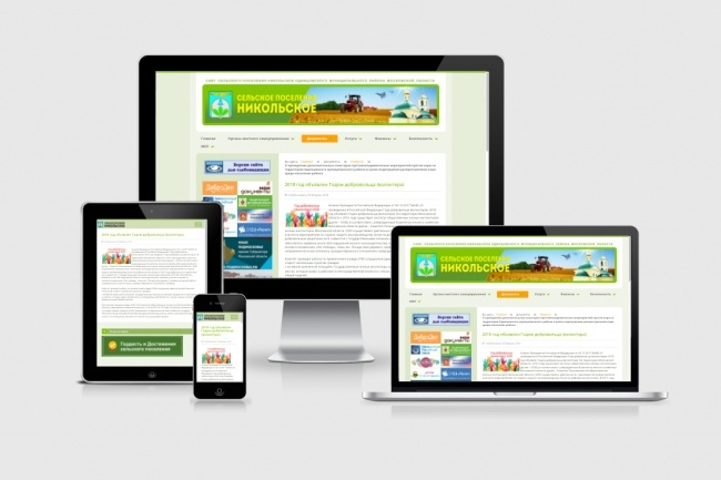 Создам сайт на Joomla за 5 дней 2 - kwork.ru