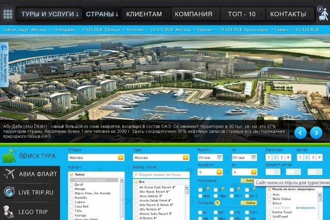 Создам сайт на WordPress под ключ 2 - kwork.ru