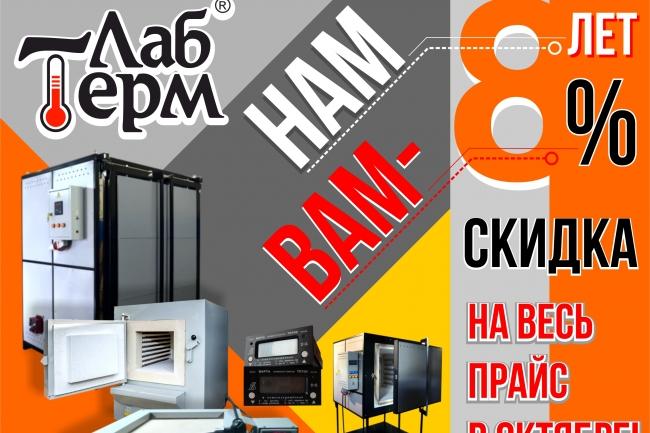 Модули для периодической полиграфии 3 - kwork.ru