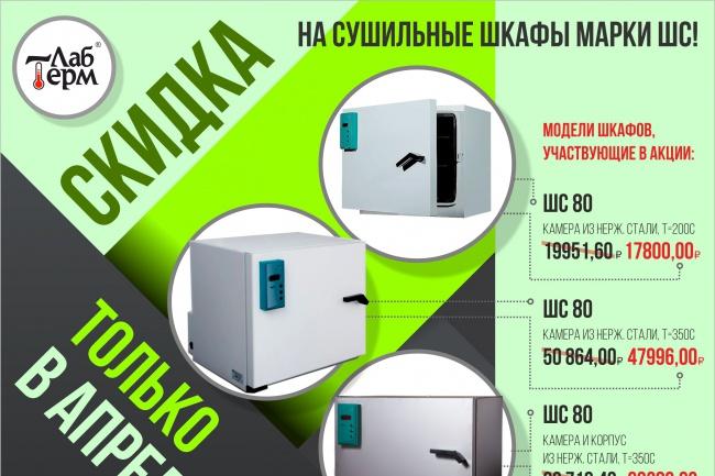 Модули для периодической полиграфии 9 - kwork.ru
