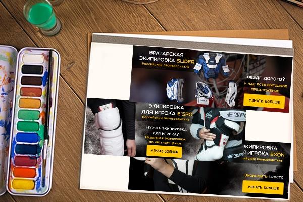 Дизайн, создание баннера для сайта и РСЯ, Google AdWords 37 - kwork.ru