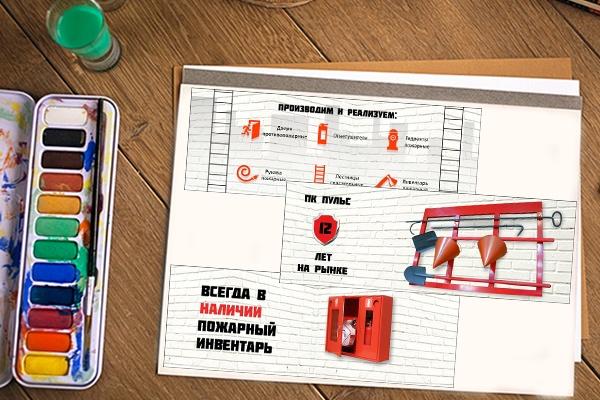 Дизайн, создание баннера для сайта и РСЯ, Google AdWords 38 - kwork.ru
