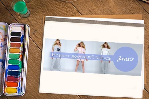 Дизайн, создание баннера для сайта и РСЯ, Google AdWords 35 - kwork.ru