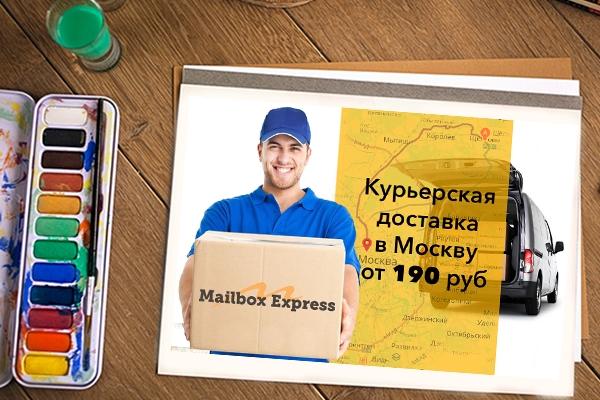 Дизайн, создание баннера для сайта и РСЯ, Google AdWords 33 - kwork.ru