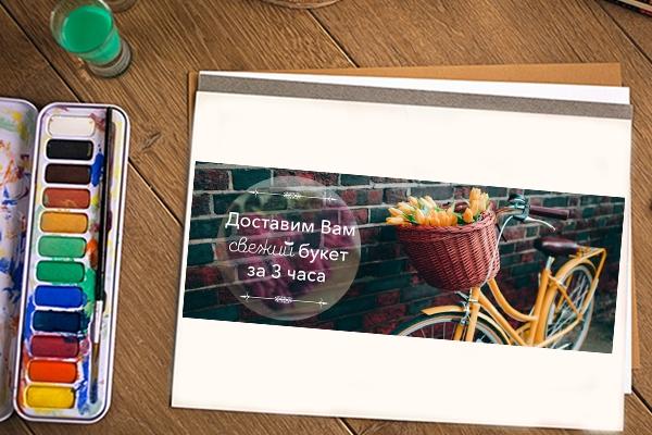 Дизайн, создание баннера для сайта и РСЯ, Google AdWords 27 - kwork.ru
