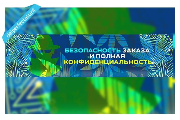 Дизайн, создание баннера для сайта и РСЯ, Google AdWords 42 - kwork.ru