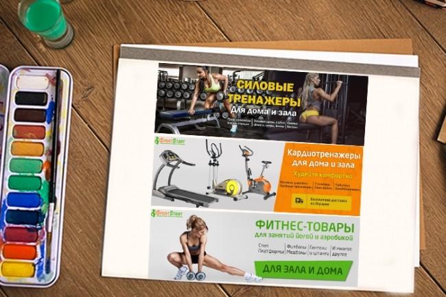 Дизайн, создание баннера для сайта и РСЯ, Google AdWords 26 - kwork.ru