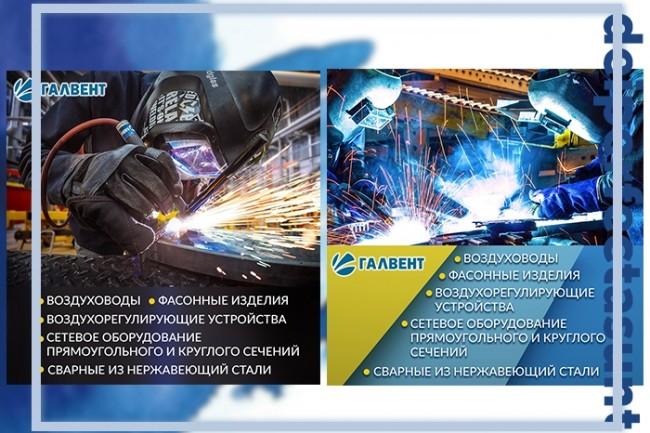 Дизайн, создание баннера для сайта и РСЯ, Google AdWords 20 - kwork.ru