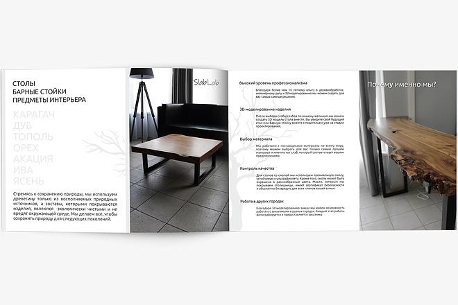 Разработаю Маркетинг Кит, для личных встреч и рассылки 161 - kwork.ru