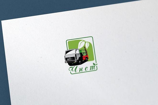 Нарисую удивительно красивые логотипы 109 - kwork.ru