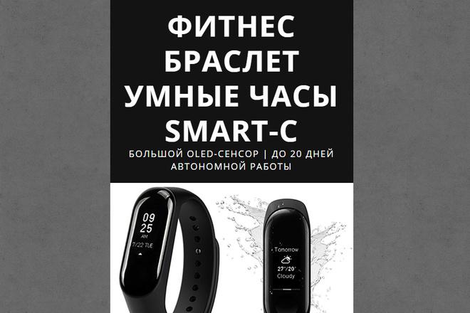 Качественная копия лендинга с установкой панели редактора 43 - kwork.ru