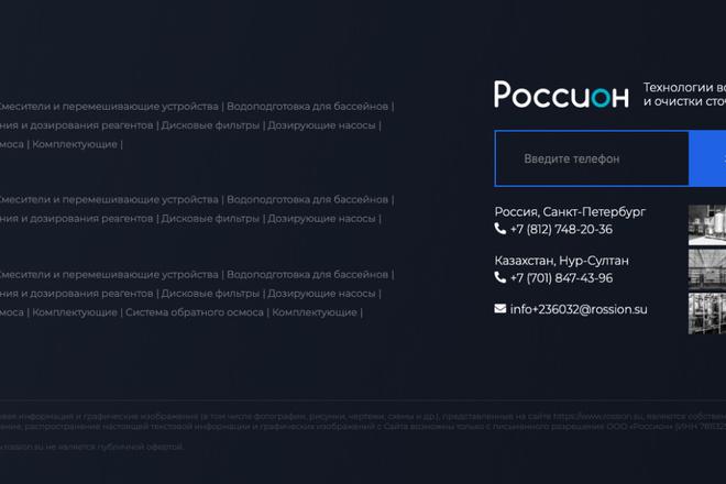 Сверстаю сайт по любому макету 114 - kwork.ru