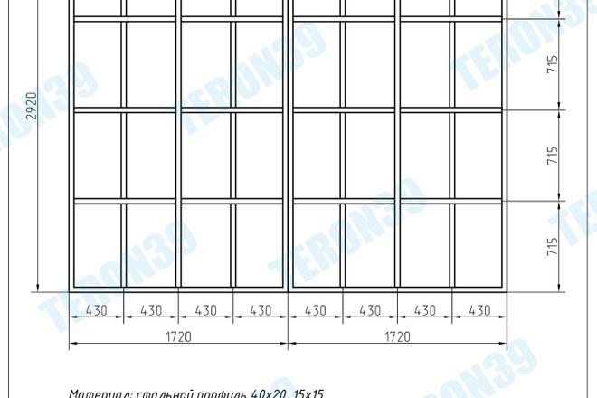 Только ручная оцифровка чертежей, сканов, схем, эскизов в AutoCAD 23 - kwork.ru