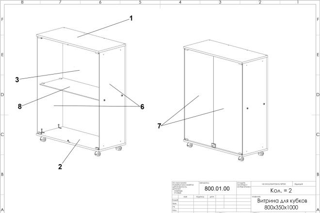 Создание модели SolidWorks 4 - kwork.ru