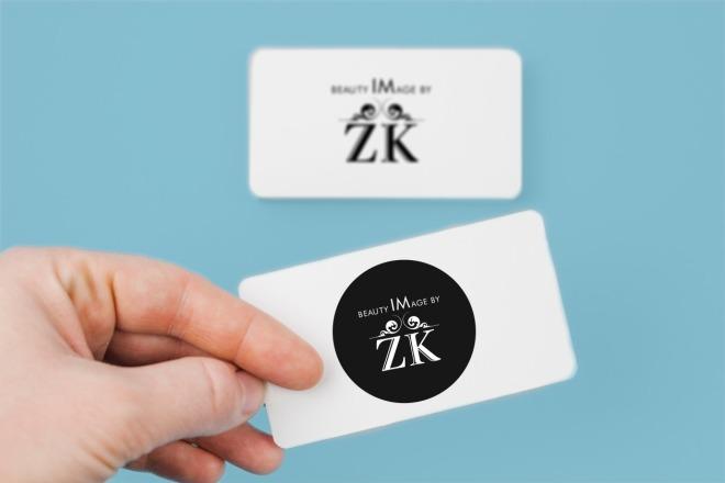 Шрифтовый Логотип 15 - kwork.ru