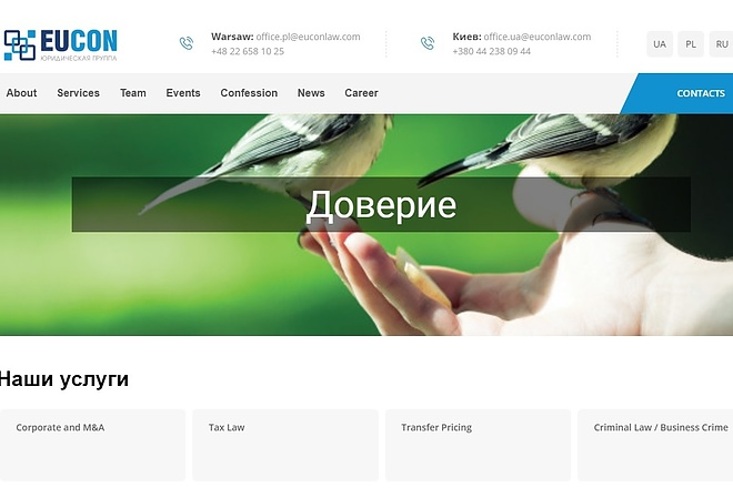 Натяну верстку на движок 1 - kwork.ru