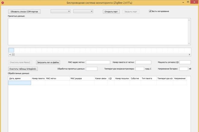 Разработка программ на С++ 1 - kwork.ru