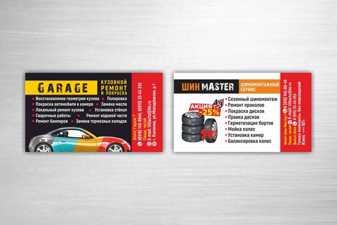 3 варианта дизайна визитки 53 - kwork.ru