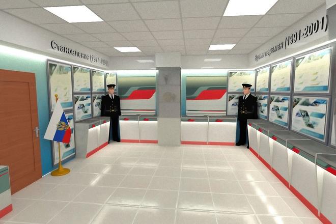 Визуализация интерьера 328 - kwork.ru