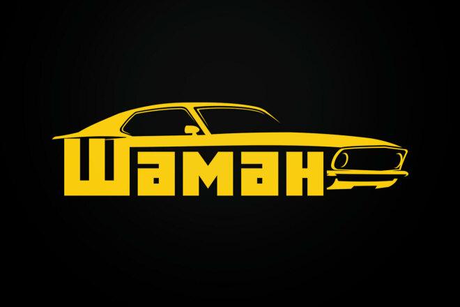Разработаю 3 варианта модерн логотипа 4 - kwork.ru