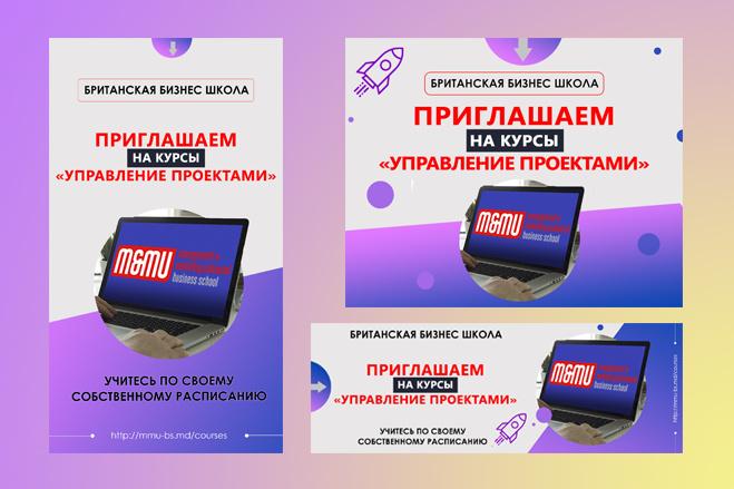 Создание уникальных баннеров 1 - kwork.ru