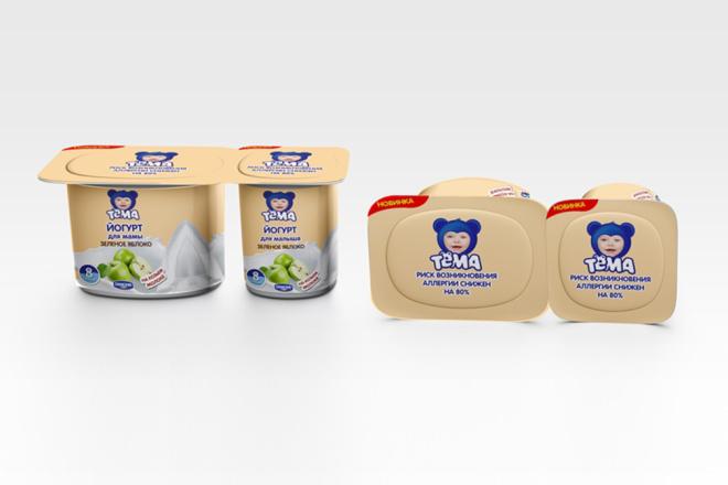 Дизайн упаковки 10 - kwork.ru