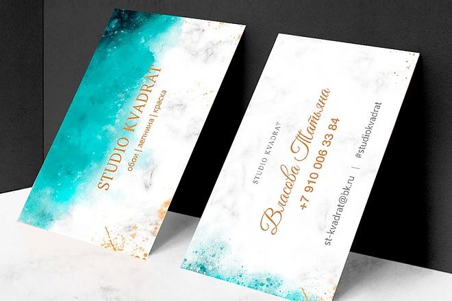 Уникальный макет визитки 1 - kwork.ru