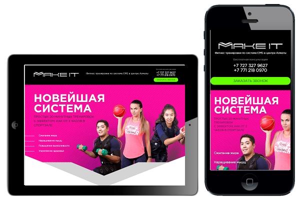 Адаптация сайта под мобильные устройства 82 - kwork.ru