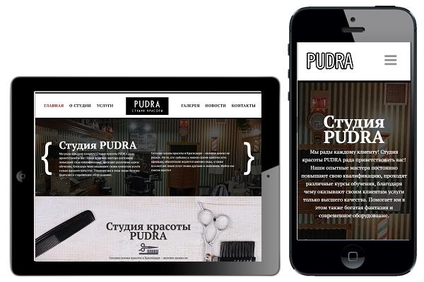 Адаптация сайта под мобильные устройства 81 - kwork.ru
