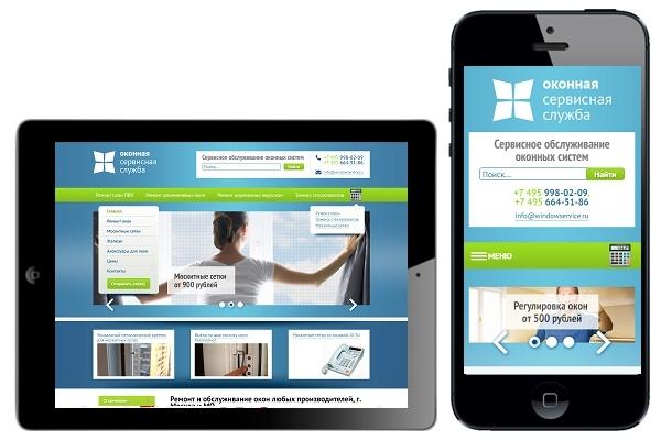 Адаптация сайта под мобильные устройства 69 - kwork.ru