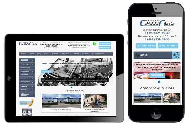 Адаптация сайта под мобильные устройства 49 - kwork.ru