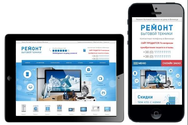 Адаптация сайта под мобильные устройства 46 - kwork.ru