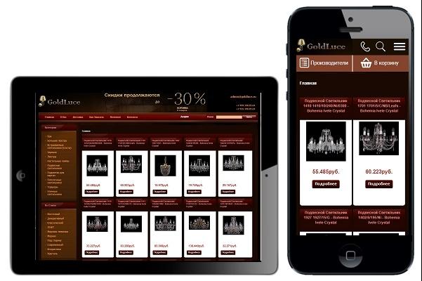 Адаптация сайта под мобильные устройства 45 - kwork.ru