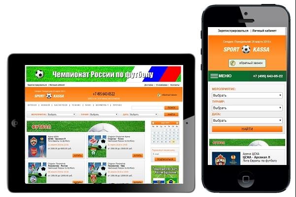 Адаптация сайта под мобильные устройства 29 - kwork.ru