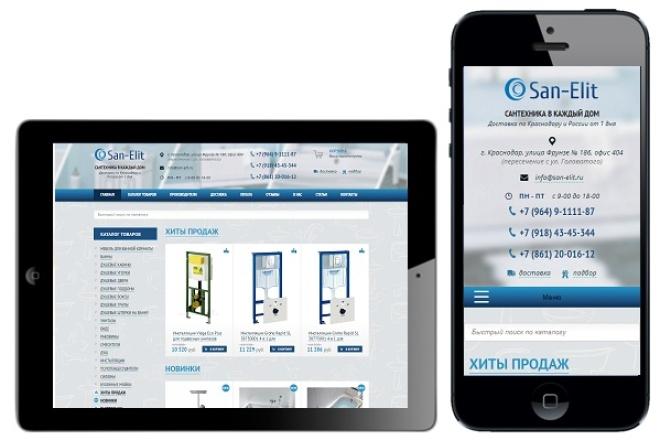 Адаптация сайта под мобильные устройства 99 - kwork.ru