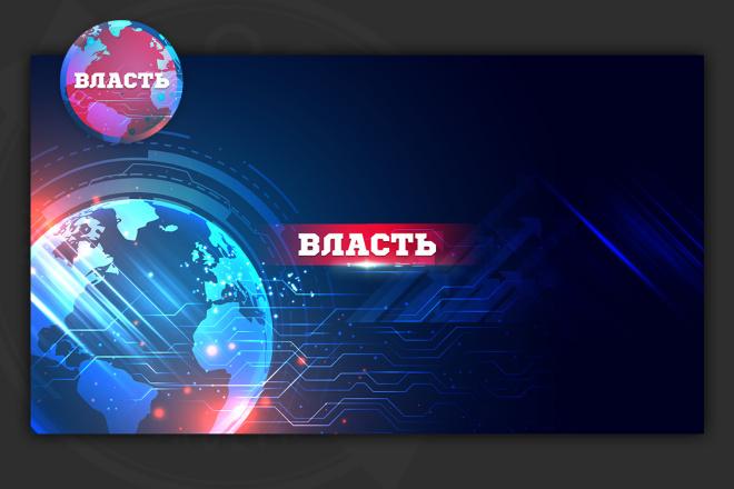 Сделаю оформление канала YouTube 90 - kwork.ru
