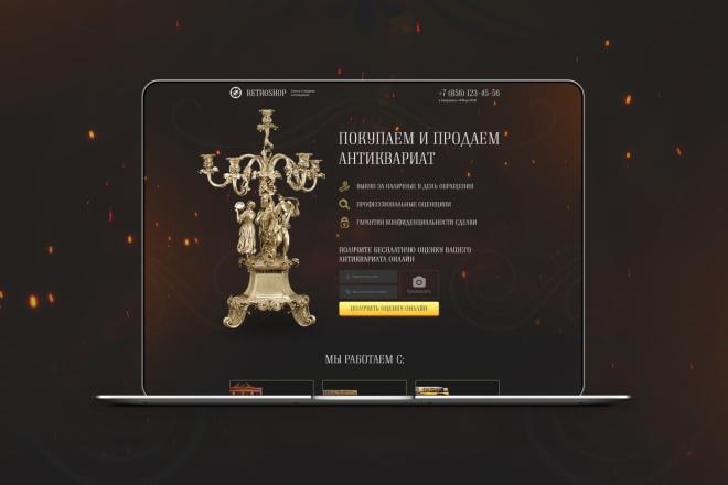 Дизайн первого экрана лендинга 3 - kwork.ru