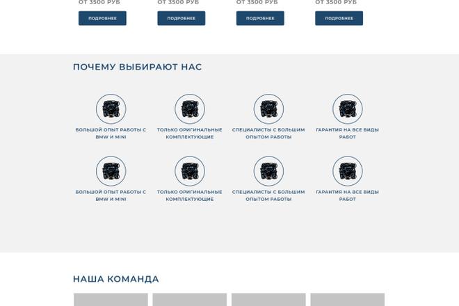 Уникальный дизайн сайта для вас. Интернет магазины и другие сайты 97 - kwork.ru