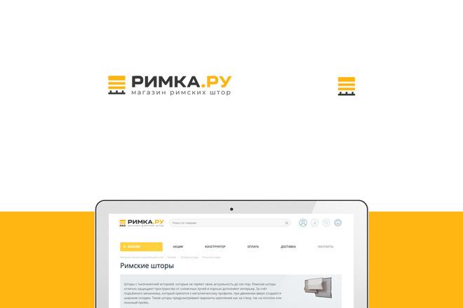 Разработка логотипа для сайта и бизнеса. Минимализм 56 - kwork.ru