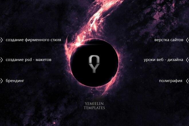 Создание лого 2 - kwork.ru